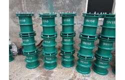 02S404柔性防水套管